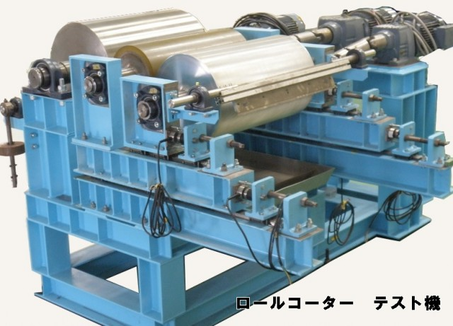 roll-coater