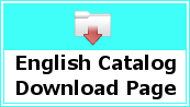 English Catalog Download Page