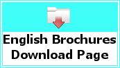 English Brochures Download Page
